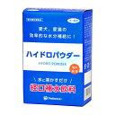 ハイドロパウダー(水に溶かす粉末タイプの経口補水飲料 犬用・猫用)3g×30本(箱入り)