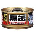 【黒缶】ミニ80gかつお節入りまぐろ成猫 アダルト ウェット WET Pet館 ペット館 楽天 【TC】