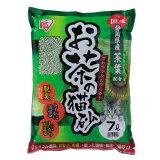 緑茶の猫砂(お茶の猫砂)7L[猫砂・ネコ砂・トイレタリー用品・トイレ用品・アイリスオーヤマ]【RCP】[CATL]【0530pefl】