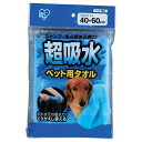 超吸水ペット用タオル Mサイズ犬 猫 ペット 吸収 ...