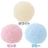 マシュマロボール ピンク・ホワイト・ブルー [TP][猫・おもちゃ・キャットトイ]【D】【RCP】【0530pefl】