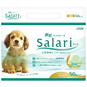 50 pieces of lion eyewink Inui pet sheet Salari( Sarah re-) regulars case [DA] [D] [RCP]