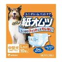 ユニチャーム ペット用 紙オムツ Lサイズ 10枚入犬用品 中型犬[EC]【TC】