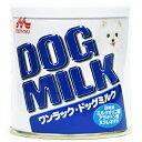 エントリーで4Hポイント10倍5日20時〜!森乳 ワンラック ドッグミルク 50g Pet館 ペット館 楽天