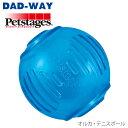 DADWAY ペットステージ オルカ・テニスボール[AA]【D】 ペット館 Pet館