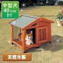 サークル犬舎 CL-990 ブラウン 中型犬用 (体高約40...