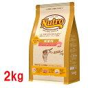 ≪数量限定!当店イチオシ!≫ニュートロ ナチュラルチョイス 減量用 アダルト チキン 2kg nut