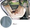 【送料無料】ペットドライブシートPDS-130[ドライブ用品・おでかけ・ペットシート・ペッ...