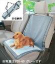 ペットドライブシートPDS-60[ドライブ用品・おでかけ・ペットシート・アイリスオーヤマ]...
