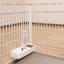 給餌給水器 ハンガー付きKH-320 食器 ペット 犬 ドッグ 猫 キャット サークル ケージ 設置 つける Pet館 ペット館