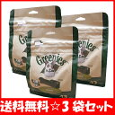 [free shipping] [parallel import goods] 1,300 yen per グリニーズ one bag! Three bags of economical set ♪ グリニーズ is effective in holding calculus, plaque in check by chewing. [D] [RCP]