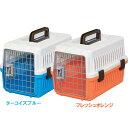 《5kg未満の小型犬・猫用にオススメ》【送料無料】エアトラベルキャリーATC-460[キ...