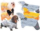 《フルカバータイプのレインコート☆》レインコートS、MD、Mサイズ[犬・レインコート・ペッ...