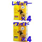 ・トイレタリー・ペットシート・トイレ用品・アイリスオーヤマ]【RCP】【0530pefl】