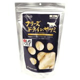 [21%OFF]冷冻干燥的小胸肉猫用180g[TP]【D】【RCP】[[21%OFF]フリーズドライのササミ猫用180g[TP]【D】【RCP】]