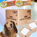 [free shipping] an once disposable pet sheet [800 pieces of regulars case /1 枚 4.5 yen] [wide 400 pieces case /1 枚 9 yen] [deep-discount dog, mail order ・% OFF, pet sheet, small dog, super thin pet building] [RCP]