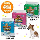 [pet sheet] [free shipping] 11.6 yen ... per one piece! 96 pieces of super absorption ultra clean pet sheet regulars *4 bag, 46 pieces of wide *4 bag, doubles wide 20 pieces *4 bag [RCP]