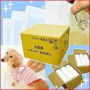 【送料無料】オリジナル☆薄型ペットシーツ!レギュラー(800枚入り)・ワイド(400枚入り)犬 猫 ペットシート トイレ…