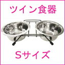 MRDC35 ツイン食器 犬猫用 S [LP] 【TC】 Pet館 ペット館 楽天 猫の日