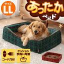 犬 ベッド 大型犬