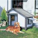 コテージ犬舎 CGR-1080送料無料 大型犬 木製 犬小屋 犬舎 屋外 室外 野外 庭用 外飼 ド...