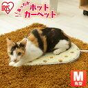 ペット用 ホットカーペット 角型 Mサイズ PHK-M ペットヒーター 犬 猫 ペット ホットマット ベッド 冬 おしゃれ かわいい あったか グッズ あったかグッズ ペットベッド 犬 猫 犬用 M Mサイズ小型犬 アイリスオーヤマ (hk20)