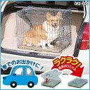 ≪数量限定!当店イチオシ!≫【最大350円OFFクーポン配布中】折りたたみケージ OKE-600 犬