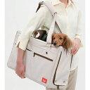 ≪数量限定!処分売価≫ファブリックキャリーボックスショルダー FCBS-500 ベージュペット キャリー ペットキャリー バッグ