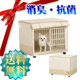 【】リラックスケージRLC-660[ケージ・小型犬用・トレー付き・屋内用・室内用・ゲージ・アイリスオーヤマ]