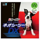  DX 50[TP]DRCP
