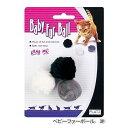 CAT TOY ベビーファーボール 3P[AA]【TC】[猫・おもちゃ] Pet館 ペット館 楽天