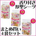 【送料無料】アイリスオーヤマ ☆お得な4袋セット☆香り付きウルトラクリーンペットシーツ ソープフロー