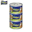 フリスキートール缶青 まぐろと白身魚 3缶パック 155g Pet館 ペット館 楽天