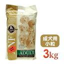 ANFアダルト ラム/ライス 小粒 3kg  Pet館 ペット館 楽天 犬の日