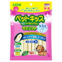 Entering eight child thought pet kiss semi-software small size dog milk of the lion house [AT] [D] [RCP]