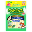 Lion pet kiss gum 10P small size dog [DA] [D] [RCP]