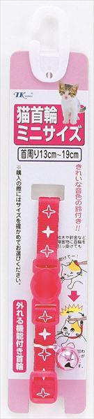ターキー ねこモテ カラット柄猫首輪ミニ ピンク 【TC】[NM カラー 猫 キャット]