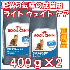 【まとめ買い】【2個セット】ロイヤルカナン キャット
