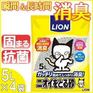 ペットキレイ ライオン キャット
