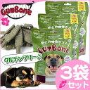 ≪並行輸入≫【3袋セット】 GumBone(ガムボーン) 340gハワイで大人気♪グルテンフリーの歯みがきガム[食物アレルギーに配慮][XS S M L] 送料...