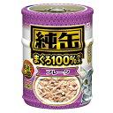 純缶 ミニ 3P フレークキャット 猫フード 缶 ウェット アイシア  Pet館 ペット館