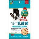 【犬 おやつ 犬用 クッキー フード ペット】ハイペット