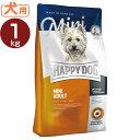 ハッピードッグ ミニ アダルト 小型犬 成犬用 小粒 1kg...