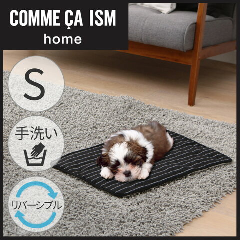 COMME CA ISM ペットベッド ブランケット Sサイズあったか ペットベッド コムサ ペット用品 犬 猫 COM-BKS アイリスオーヤマ Pet館 ペット館 楽天