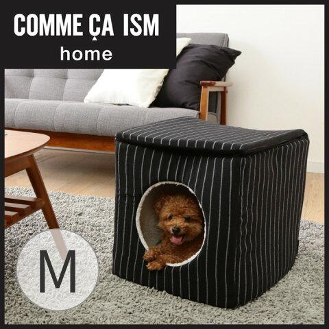 COMME CA ISM ペットベッド キューブ型ハウス Mサイズあったか ペットベッド コムサ ペット用品 犬 猫 COM-QHM アイリスオーヤマ Pet館 ペット館 楽天