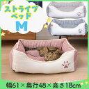 肉球マークのストライプ角型ペットベッドMペット ベッド 猫 ...