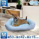 ペット ベッド ひんやりスクエアベッドS犬 犬用 ペット用 ...