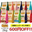 [2個購入で600円OFF!]...