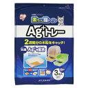 ≪200円OFFクーポン対象!≫ 楽ちん猫トイレ Ag+トレ...