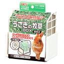 GEX うさぎの牧草BOX 固定式 ホワイト Pet館 ペット館 楽天 【TC】【LP】【1148pe_fl】